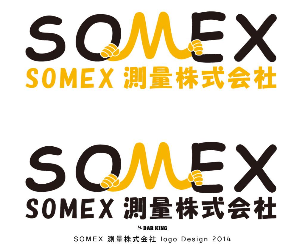 SOMEX 測量株式会社 logo Design 2014