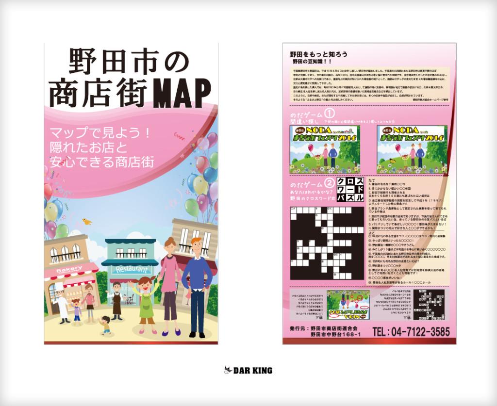 paper_05big