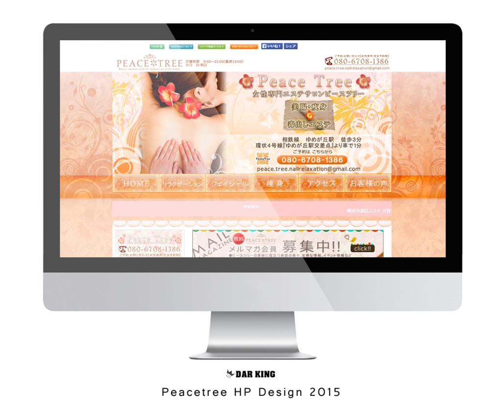 Peacetree HP Design 2015
