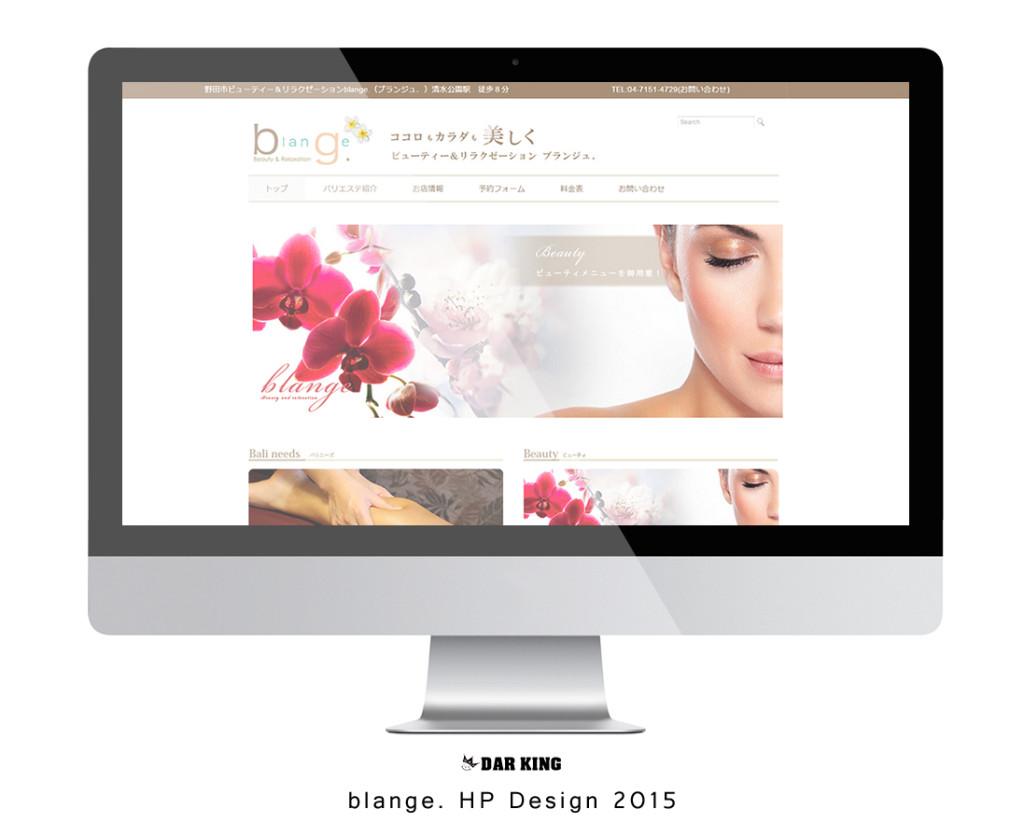 blange. HP Design 2015