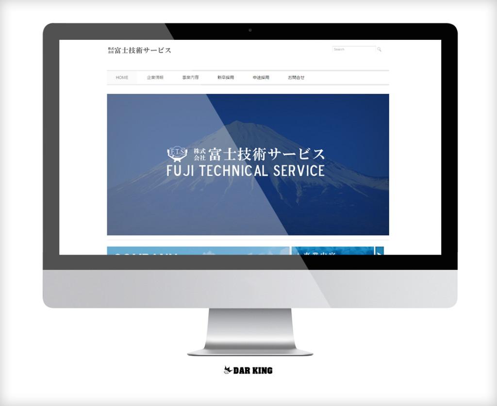 web_04big01