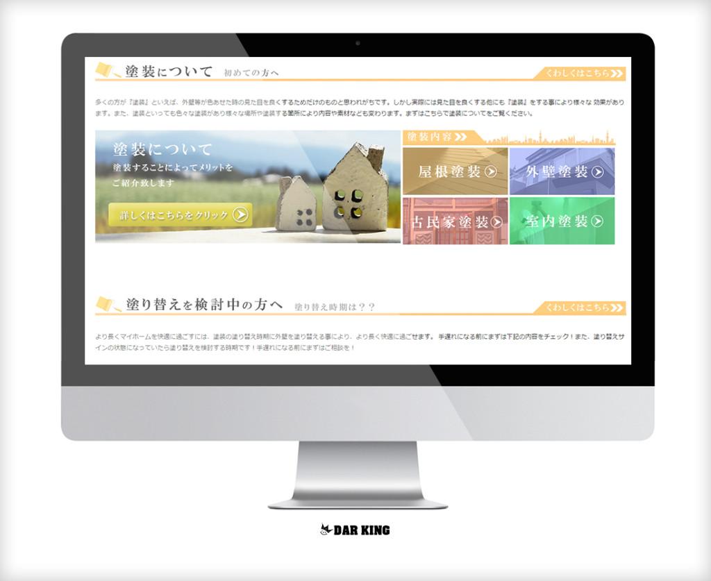 web_05big02