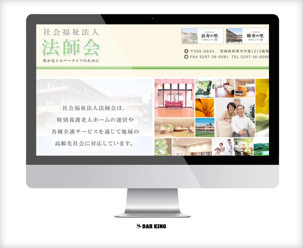 web_06big01