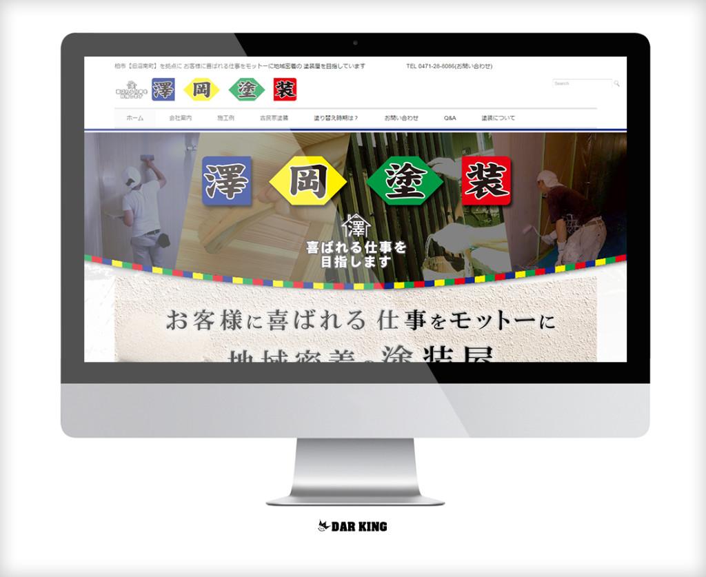 web_05big01
