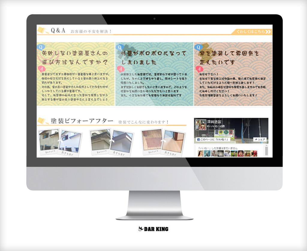 web_05big03